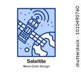 orbiting satellite mono color... | Shutterstock .eps vector #1010490760