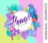 tropical hawaiian flyer with... | Shutterstock .eps vector #1010492173