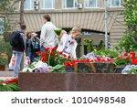 volgograd  russia   may 09 ... | Shutterstock . vector #1010498548