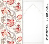 card with indian decorative... | Shutterstock . vector #1010509213