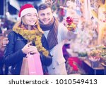 portrait of joyful young couple ... | Shutterstock . vector #1010549413