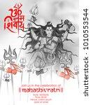 illustration of lord shiva ...   Shutterstock .eps vector #1010553544