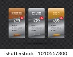 vector of pricing table design... | Shutterstock .eps vector #1010557300