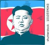 kim jong un. vector portrait... | Shutterstock .eps vector #1010559043