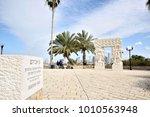 tel aviv  israel   2018 january ... | Shutterstock . vector #1010563948