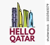 qatar city tower logo design... | Shutterstock .eps vector #1010565079