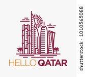 qatar city tower logo design...   Shutterstock .eps vector #1010565088