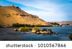 Egypt. The Nile At Aswan And...