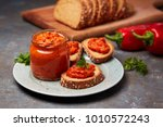 ajvar  pepper mousse  in a jar... | Shutterstock . vector #1010572243