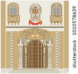 portal of an important house... | Shutterstock .eps vector #1010578639