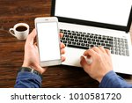 close up  male hands holding...   Shutterstock . vector #1010581720