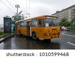 moscow   russian federation  ... | Shutterstock . vector #1010599468