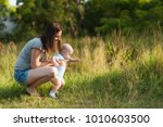 first steps. young beautiful... | Shutterstock . vector #1010603500