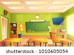 vector school classroom... | Shutterstock .eps vector #1010605054
