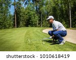 russia moscow region nakhabino... | Shutterstock . vector #1010618419