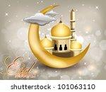 eid mubarak text with moon ... | Shutterstock .eps vector #101063110