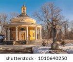 kiev  ukraine   jan 26  2018 ... | Shutterstock . vector #1010640250