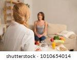 image of dietitian back in... | Shutterstock . vector #1010654014