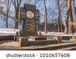kiev  ukraine   jan 26  2018 ... | Shutterstock . vector #1010657608