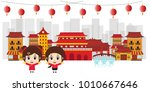 kids playing in china. vector... | Shutterstock .eps vector #1010667646
