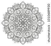 black and white easter mandala... | Shutterstock .eps vector #1010689930
