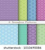 seamless pattern set in arabic...   Shutterstock .eps vector #1010690086