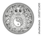 owl. circle mandala. yin and... | Shutterstock .eps vector #1010711650