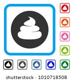 shitcoin icon. flat grey iconic ... | Shutterstock .eps vector #1010718508