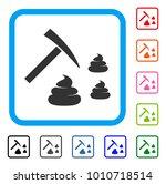 shit mining icon. flat grey... | Shutterstock .eps vector #1010718514