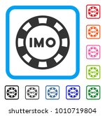 imo token icon. flat grey...