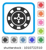 roulette casino chip icon. flat ... | Shutterstock .eps vector #1010722510