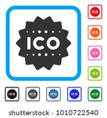 ico token icon. flat gray...