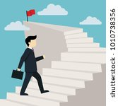 stairway to success illustration | Shutterstock .eps vector #1010738356
