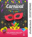 illustration for festival of... | Shutterstock .eps vector #1010760460