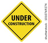 under construction icon on... | Shutterstock .eps vector #1010769274