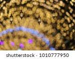 background blurred ramadan... | Shutterstock . vector #1010777950
