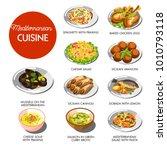 mediterranean cuisine food... | Shutterstock .eps vector #1010793118