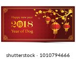 chinese new year 2018 greeting... | Shutterstock .eps vector #1010794666