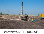 water drill machine thailand ...   Shutterstock . vector #1010805310