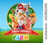 mascot for farm | Shutterstock .eps vector #1010822200