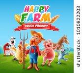 mascot for farm | Shutterstock .eps vector #1010822203