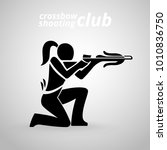 female crossbowman logo. black... | Shutterstock .eps vector #1010836750
