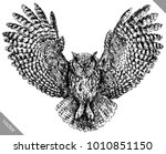Stock vector black and white engrave isolated owl vector illustration 1010851150