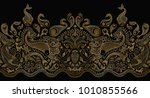 vector seamless pattern.... | Shutterstock .eps vector #1010855566