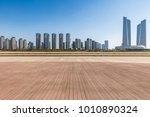panoramic skyline and buildings ... | Shutterstock . vector #1010890324