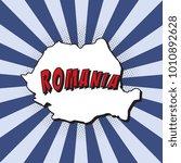map of romania in pop art style ...   Shutterstock .eps vector #1010892628