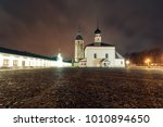 resurrection church on the... | Shutterstock . vector #1010894650