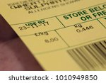 use by food label on a pack of... | Shutterstock . vector #1010949850