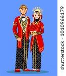 central java muslim wedding... | Shutterstock .eps vector #1010966179