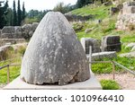 the sacred omphalos stone ... | Shutterstock . vector #1010966410